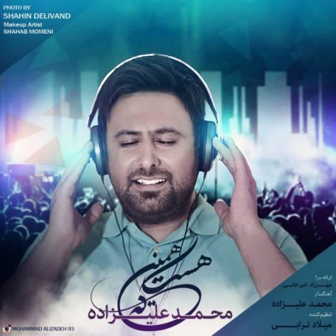 دانلود آهنگ محمد علیزاده همینی که هست