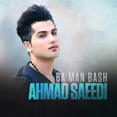 دانلود آهنگ احمد سعیدی با من باش