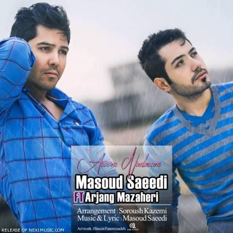 دانلود آهنگ مسعود سعیدی و ارژنگ مظاهری آروم ندارم