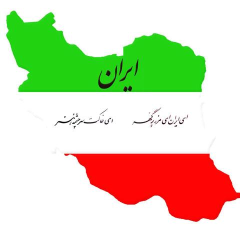 دانلود آهنگ غلامحسین بنان ای ایران