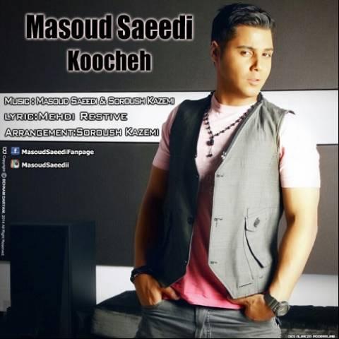 دانلود آهنگ مسعود سعیدی کوچه
