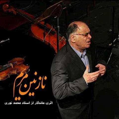 دانلود آهنگ محمد نوری نازنین مریم (جان مریم)
