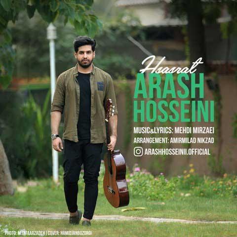 دانلود آهنگ جدید آرش حسینی حسرت