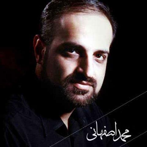 دانلود آهنگ جدید محمد اصفهانی تا من بدیدم روی تو